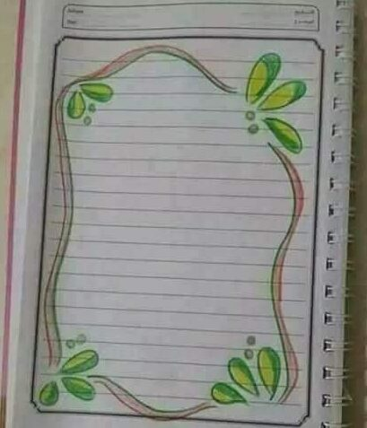 Easy Decorative Border Design for Project File Back to School-Ideas For Attractive Project File Green Vine Border